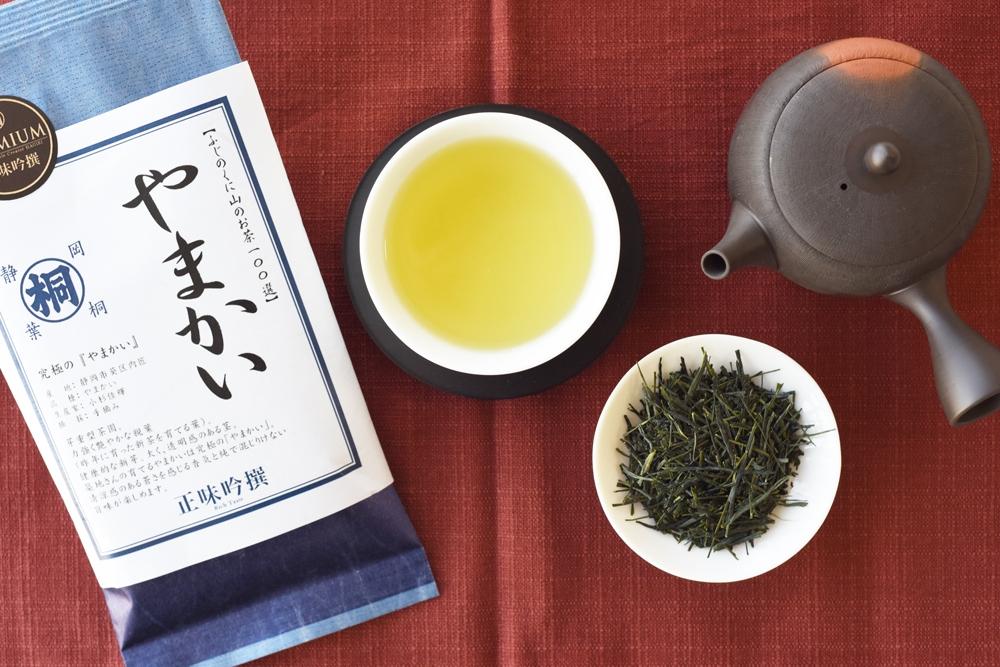 花粉 症 対策 お茶 花粉症におすすめのお茶*人気ランキング15選