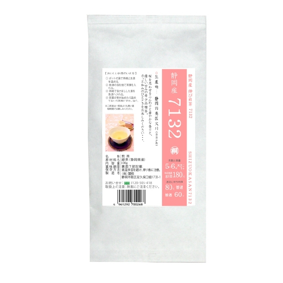 静岡産7132アイコン