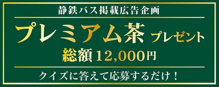 bus_banner.jpg