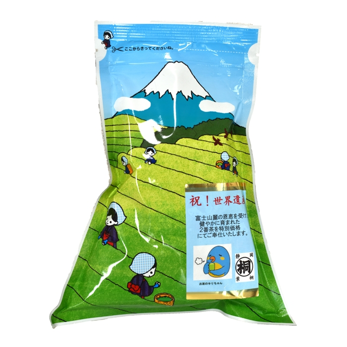 静岡富士のお茶