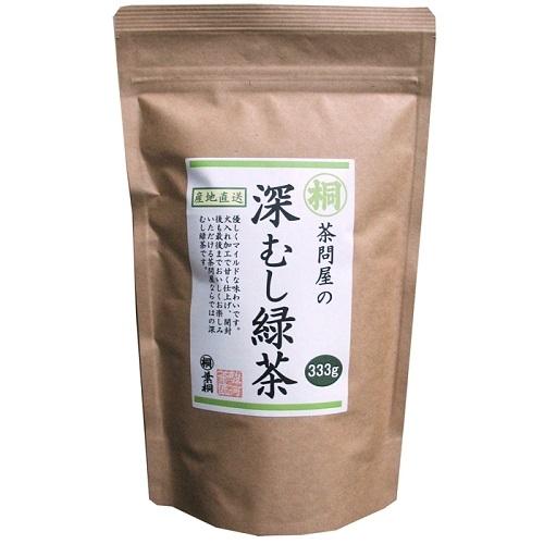 静岡茶問屋の深むし緑茶