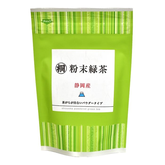 静岡産粉末緑茶50g