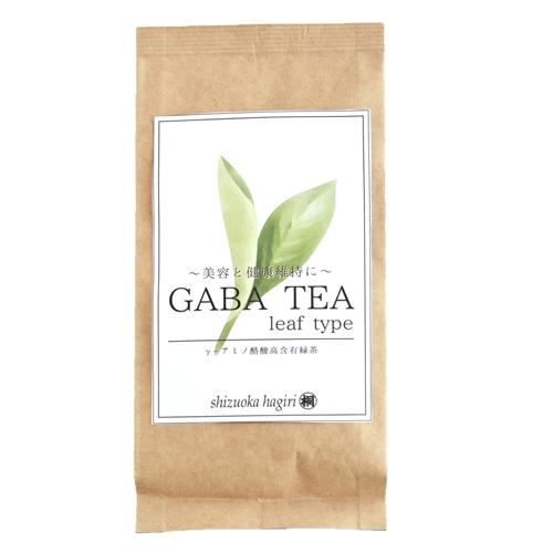 ギャバロン茶リーフ
