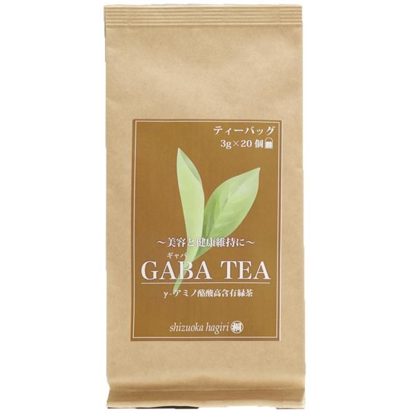 ギャバロン茶ティーバッグ