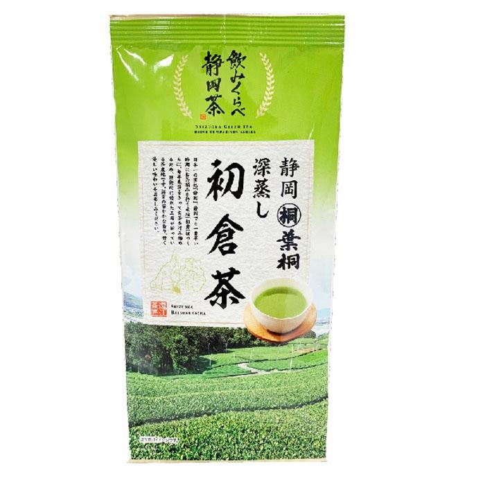 静岡茶 初倉茶