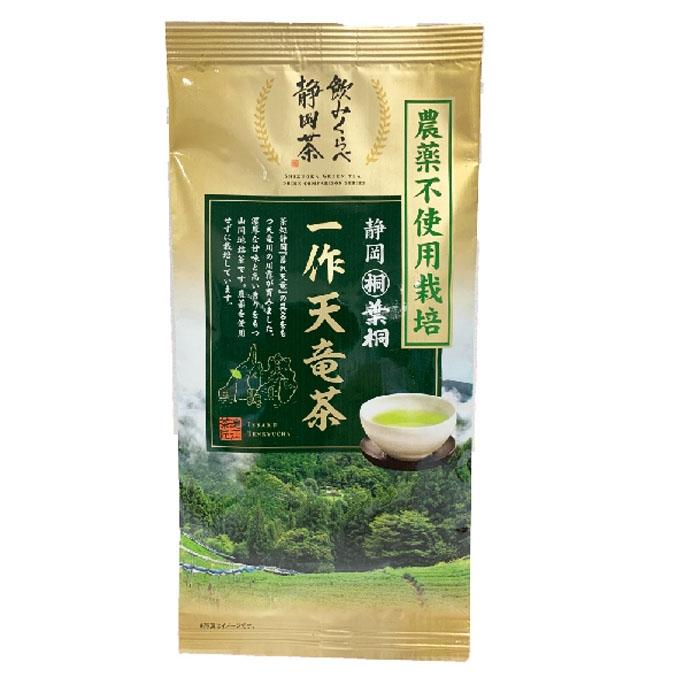 農薬不使用栽培茶 一作天竜茶