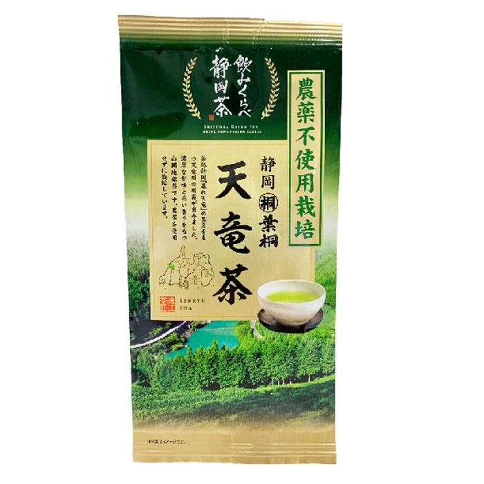 農薬不使用栽培茶 天竜茶