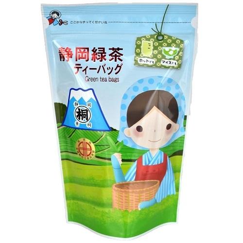 葉桐の静岡緑茶ティーバッグ