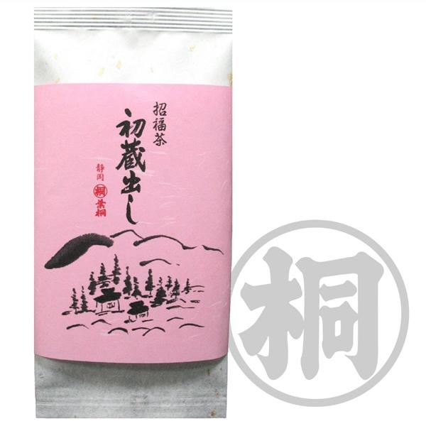 hatsukuradashi_gin.jpg