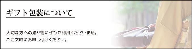 gift-banner.jpg
