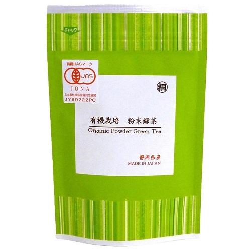 JAS有機栽培粉末緑茶40g