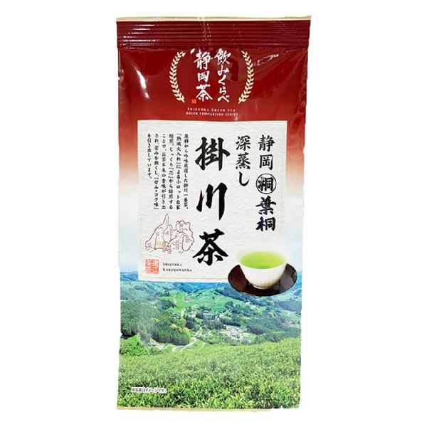 静岡茶 掛川茶100g