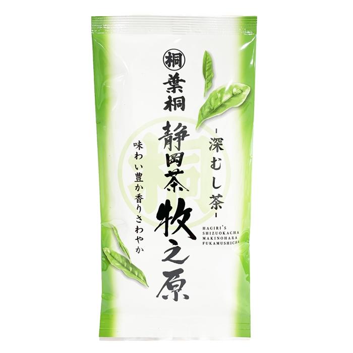 静岡産牧之原5号茶