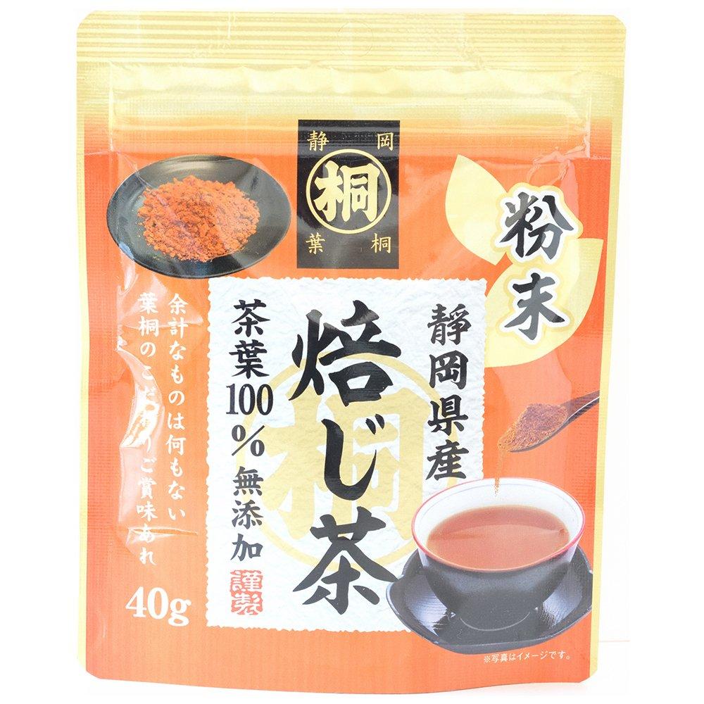 静岡産マル桐粉末ほうじ茶