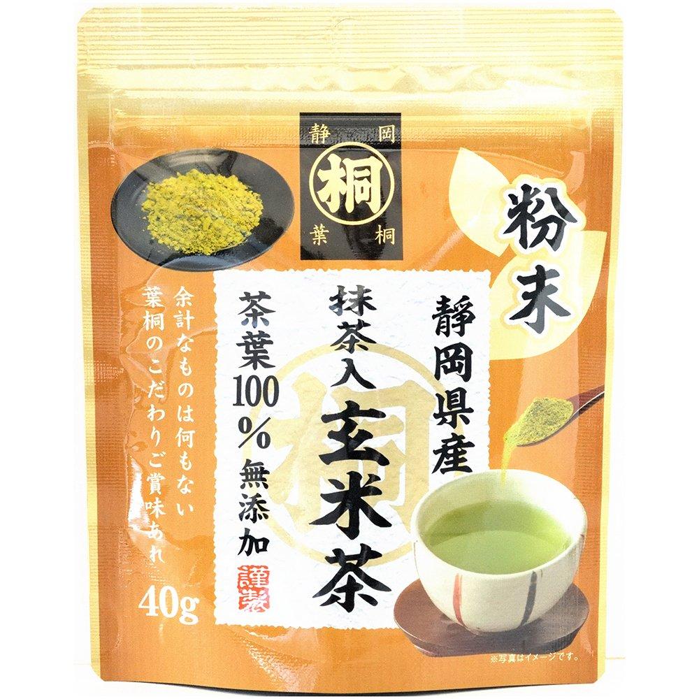 静岡産マル桐粉末抹茶入玄米茶
