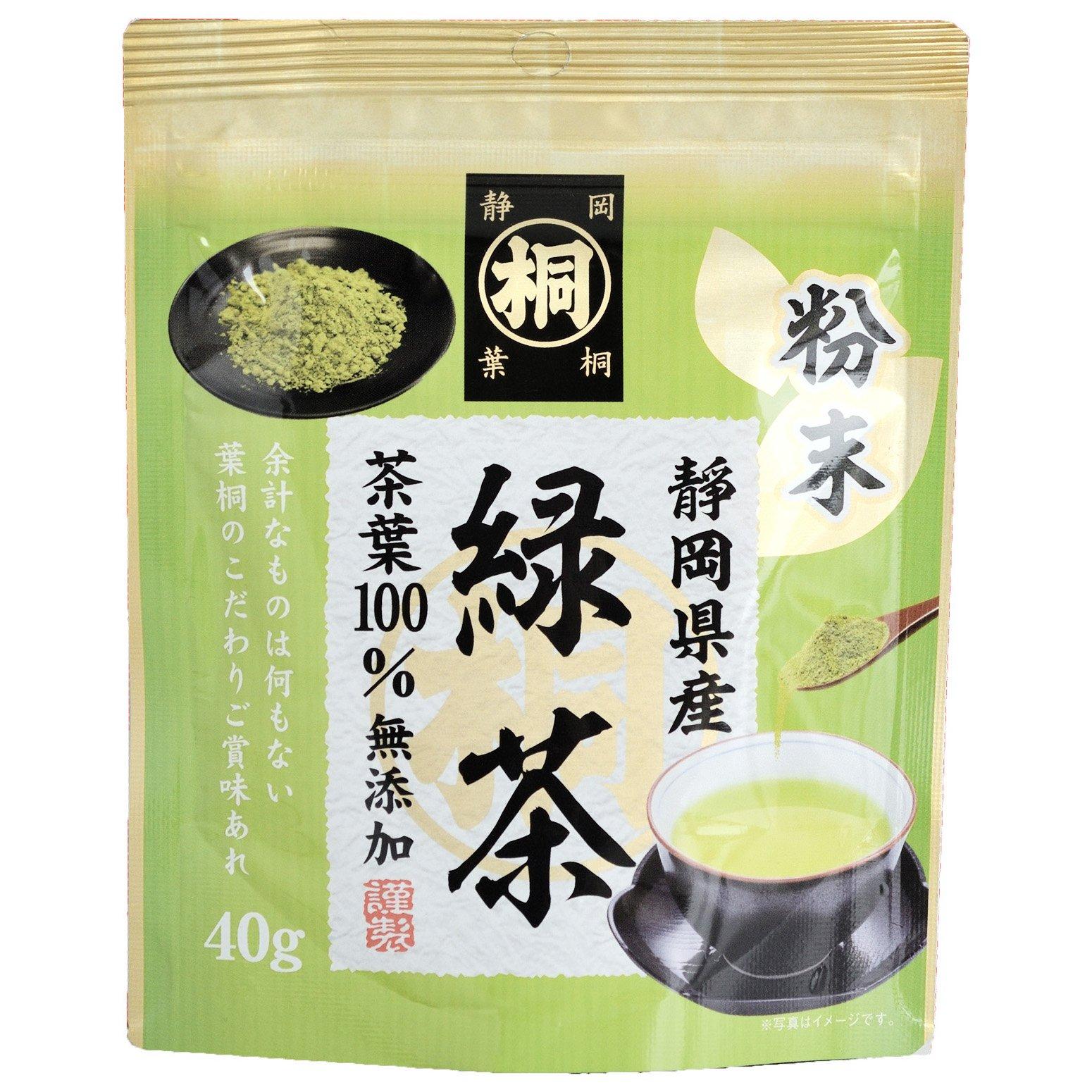 静岡産マル桐粉末緑茶