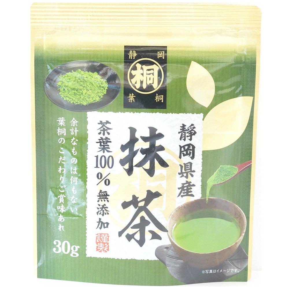 静岡産マル桐抹茶