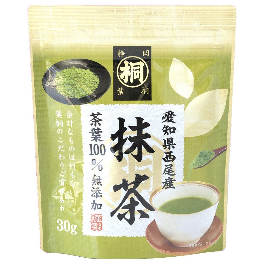 愛知県産西尾抹茶