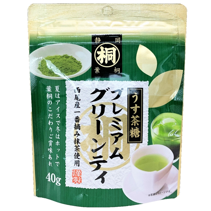 西尾産一番摘み抹茶使用 プレミアムグリーンティ