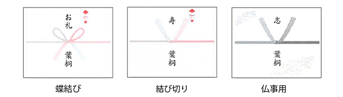 noshi-02.jpg