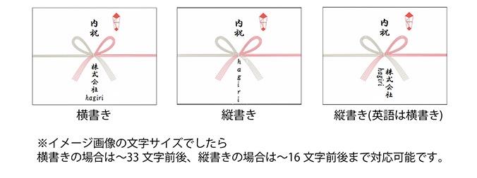 noshi-01.jpg