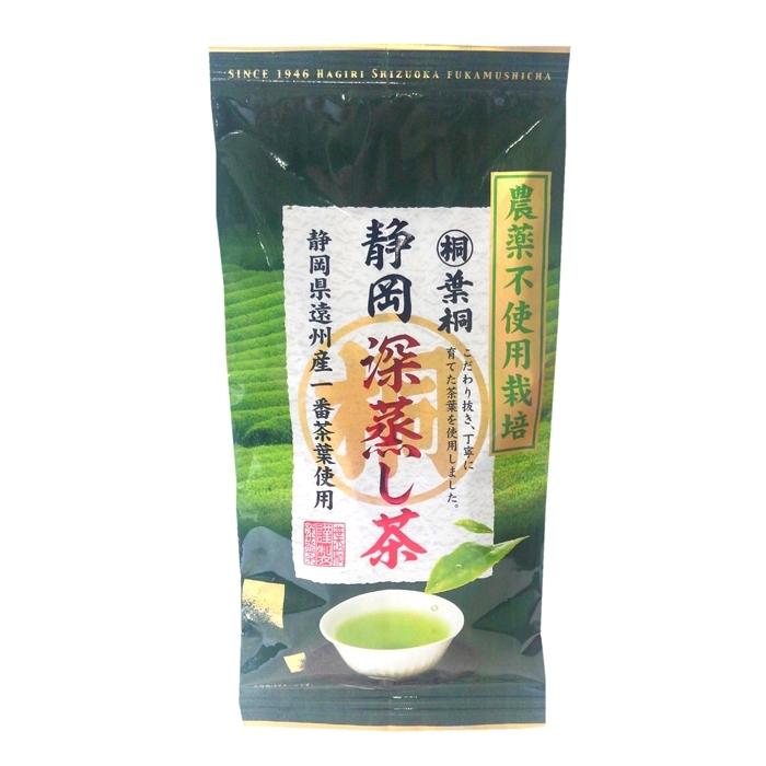 農薬不使用栽培 静岡産深むし煎茶