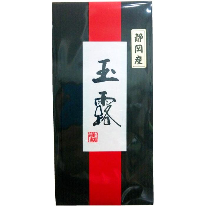 静岡産岡部玉露35g