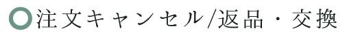 order02_4.jpg