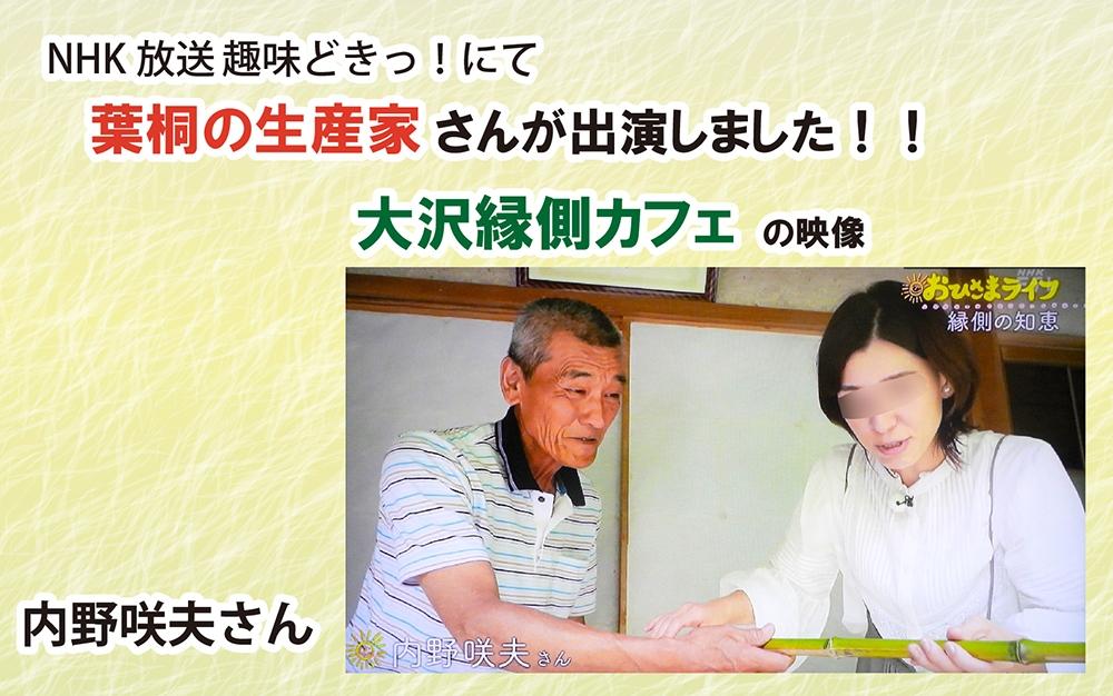 osawaengawacafe-hp1.jpg