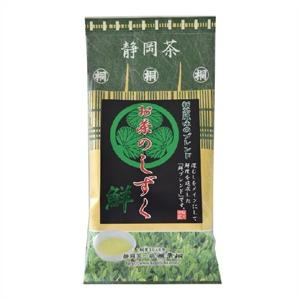 静岡お茶のしずく鮮