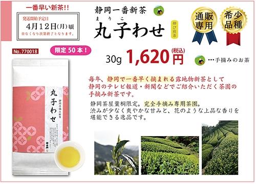新茶DM新茶鈴子缶3個