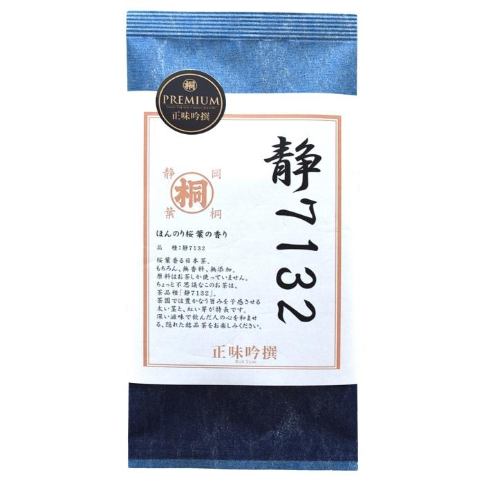 shizu7132_s.jpg