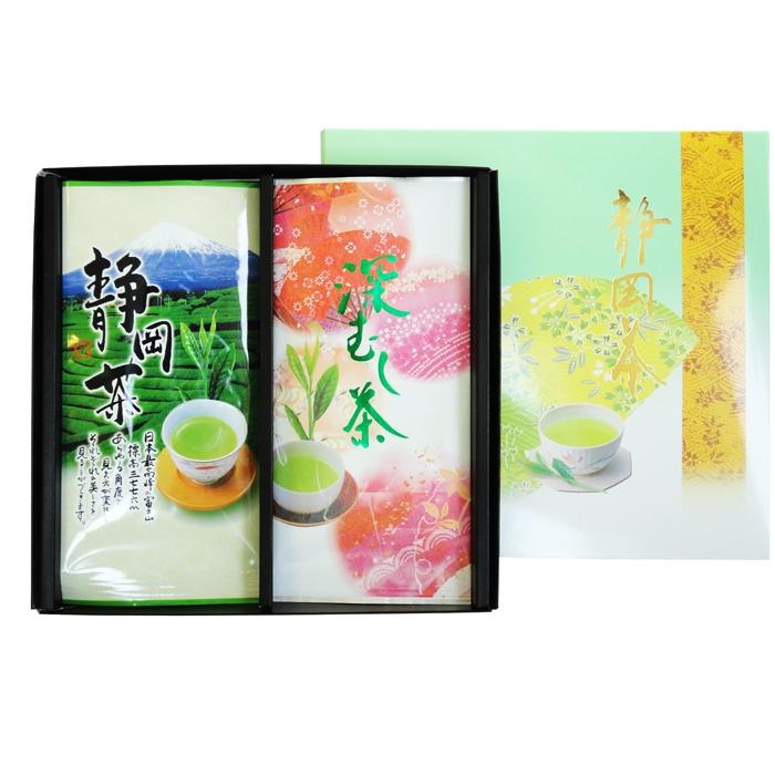 静岡茶ギフト70g×2本セット