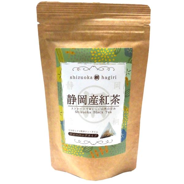 静岡紅茶TB