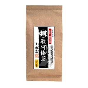 くきほうじ茶 駿河棒茶(するがぼうちゃ)