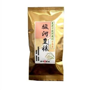 玄米茶 農薬不使用
