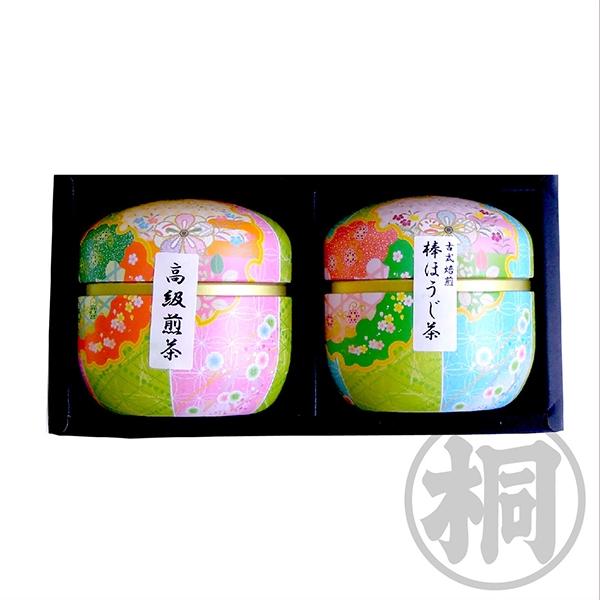 鈴子缶2個