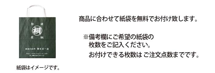 tesage_image.jpg