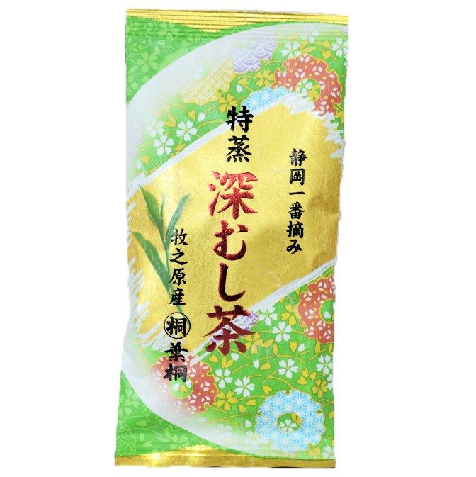 静岡牧之原産 特蒸 深むし茶