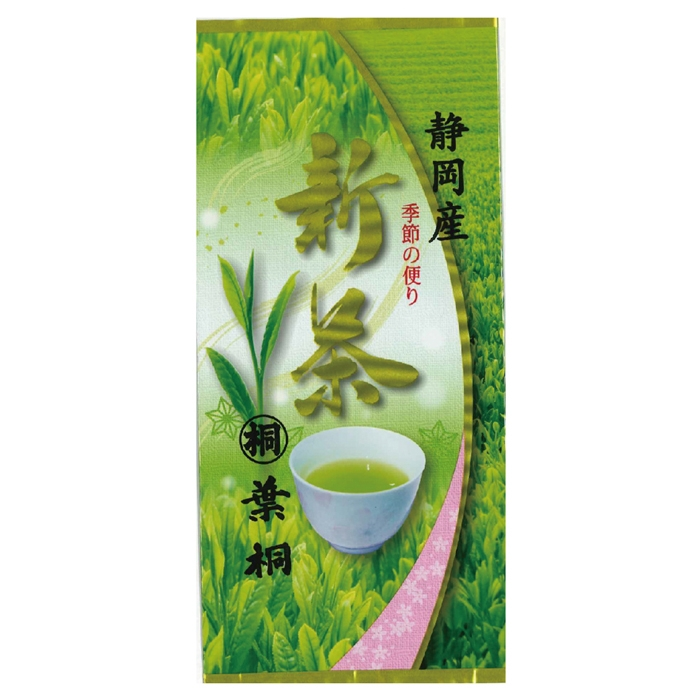 徳用新茶200g